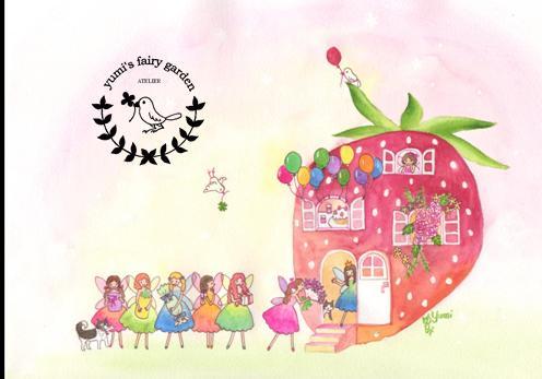 yumi's fairy garden : お誕生日会 マジシャンふたたび : 箱 紙 : すべての講義