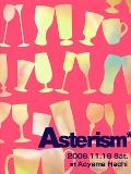 asterism2