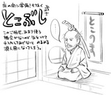 tokobu2