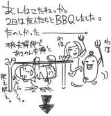 0905_nikki2