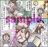 0901_マナー漫画02_web