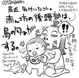 1002_rakugaki_1