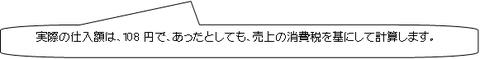 270731②