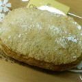 クドウ クリームナッツ