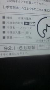 2d55d32f.jpg