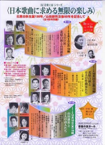 塚田佳男 - JapaneseClass.jp
