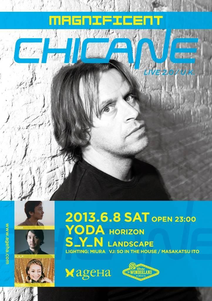 flyer_chicane_1