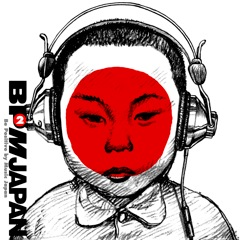 BPM JAPAN YUMMY