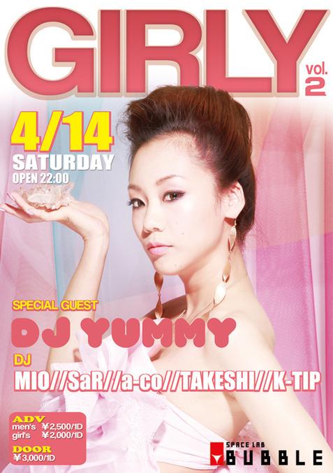 MITO girly DJ YUMMY