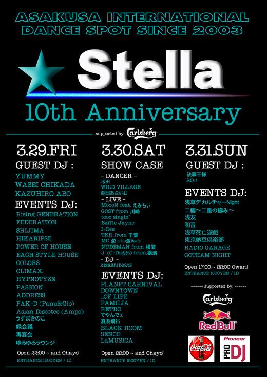 Asakusa Stella 10th Annversary