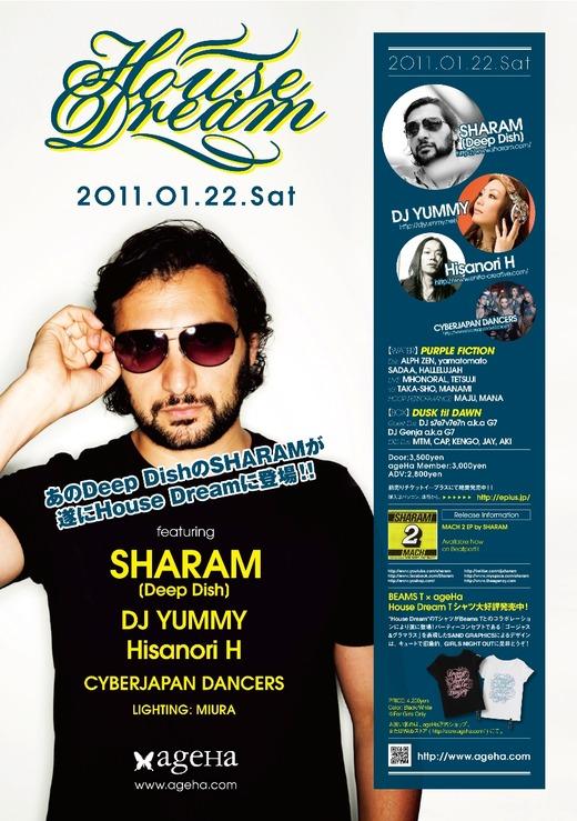 house dream feat. Sharam