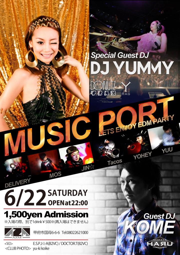 MUSICPORT-omote-721x1024