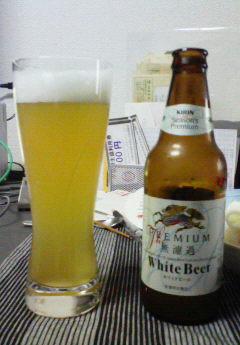 whitepremium