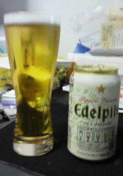 edelpils