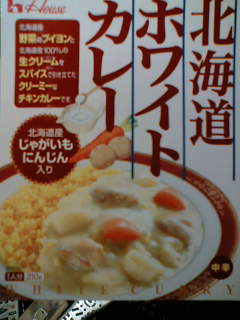 white_curry1