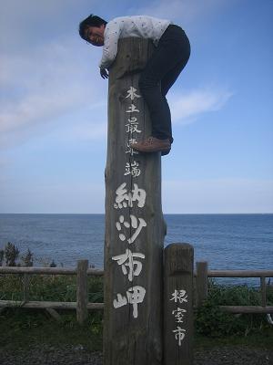 nosappu_nori