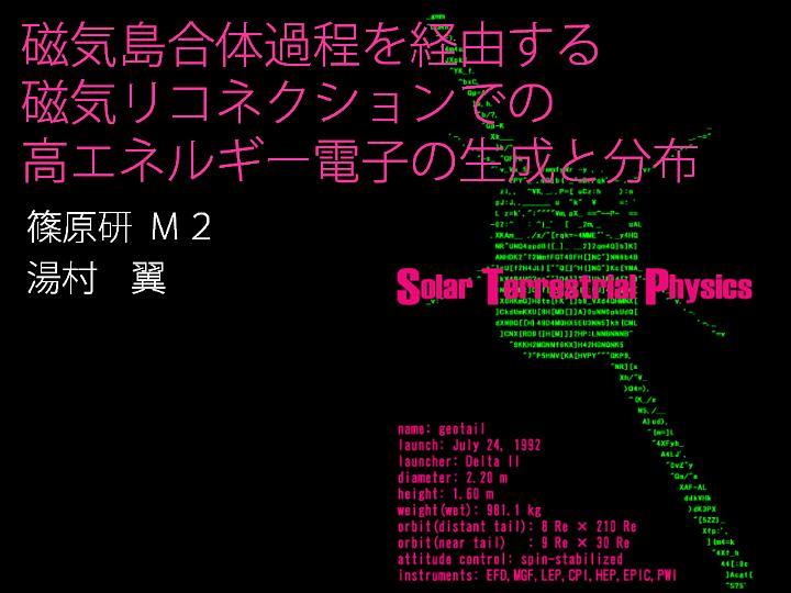 stp_20070620