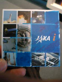 jaxa2
