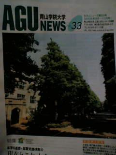 aogaku2