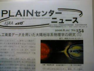PLAIN1