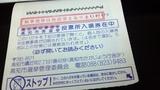 f3cd819e.jpg