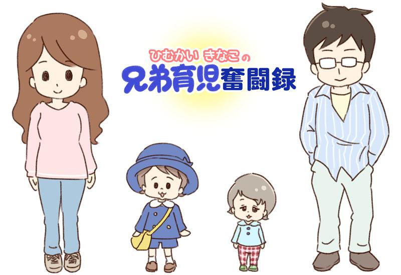 【ルナルナ】新連載だよ(*゚∀゚)っ