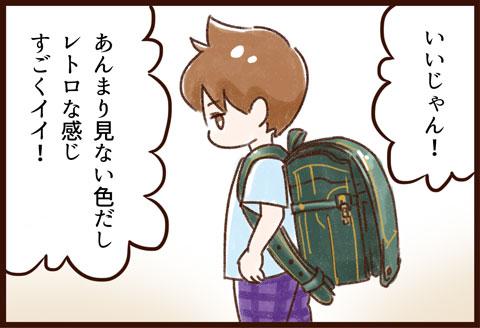 yumui331-10