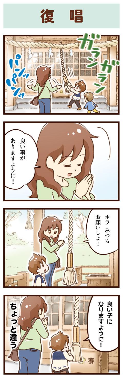 yumui210-1