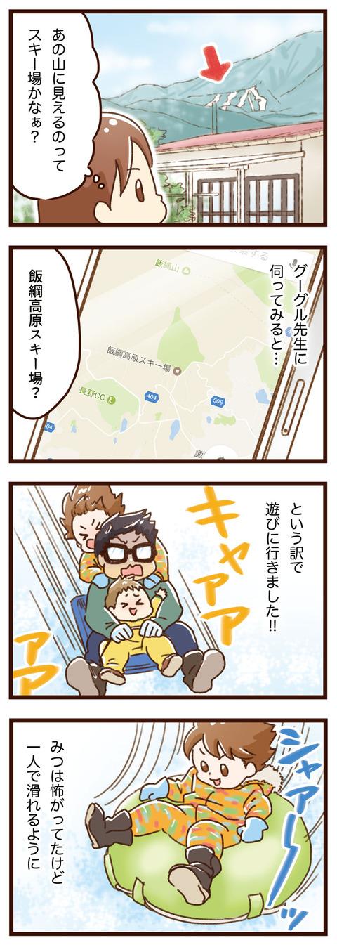 yumui255-1