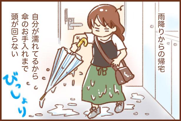 ビショビショ傘、玄関でどうしてる?