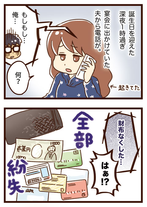 yumui281-1
