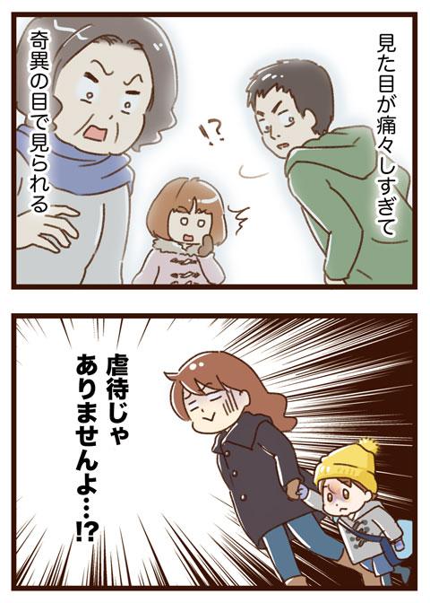 yumui229-2