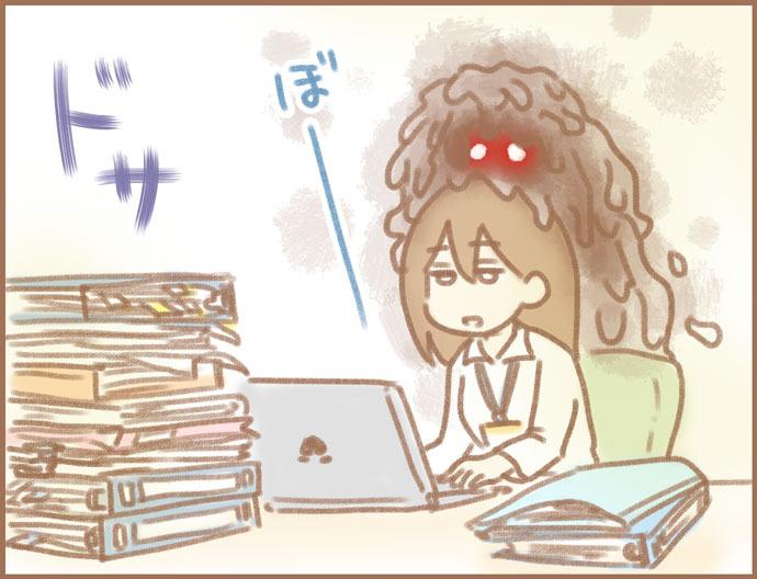 恩送り【おやわた第16話】