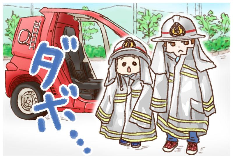 消防士 ゆむい