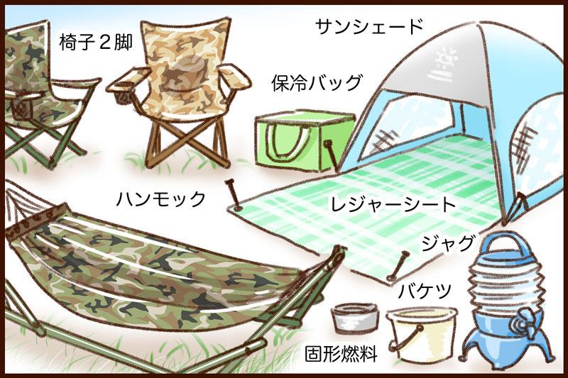 キャンプ用品 ゆむい