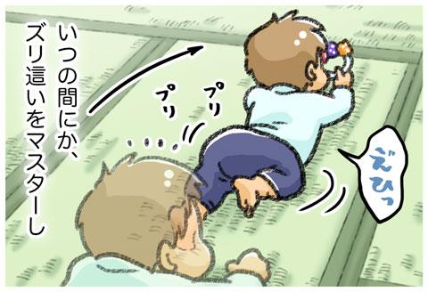 yumui40-3