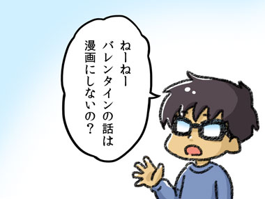 yumui70-2