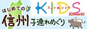 linkbanner-Kidskomachi
