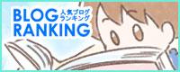 yumui304-9-3