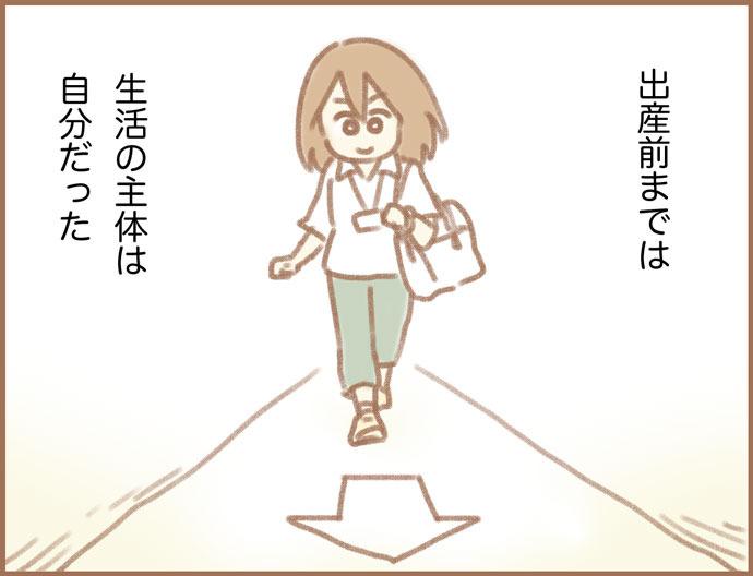 おやわた【8】保活を決意