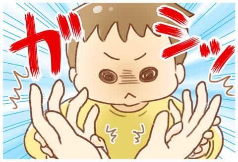 可愛いがおさまった!!