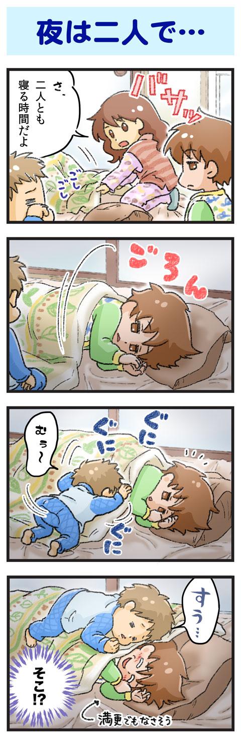yumui144-1