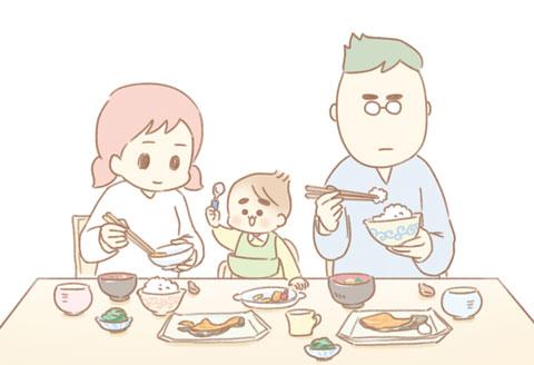 ふよぬけ【最終回】