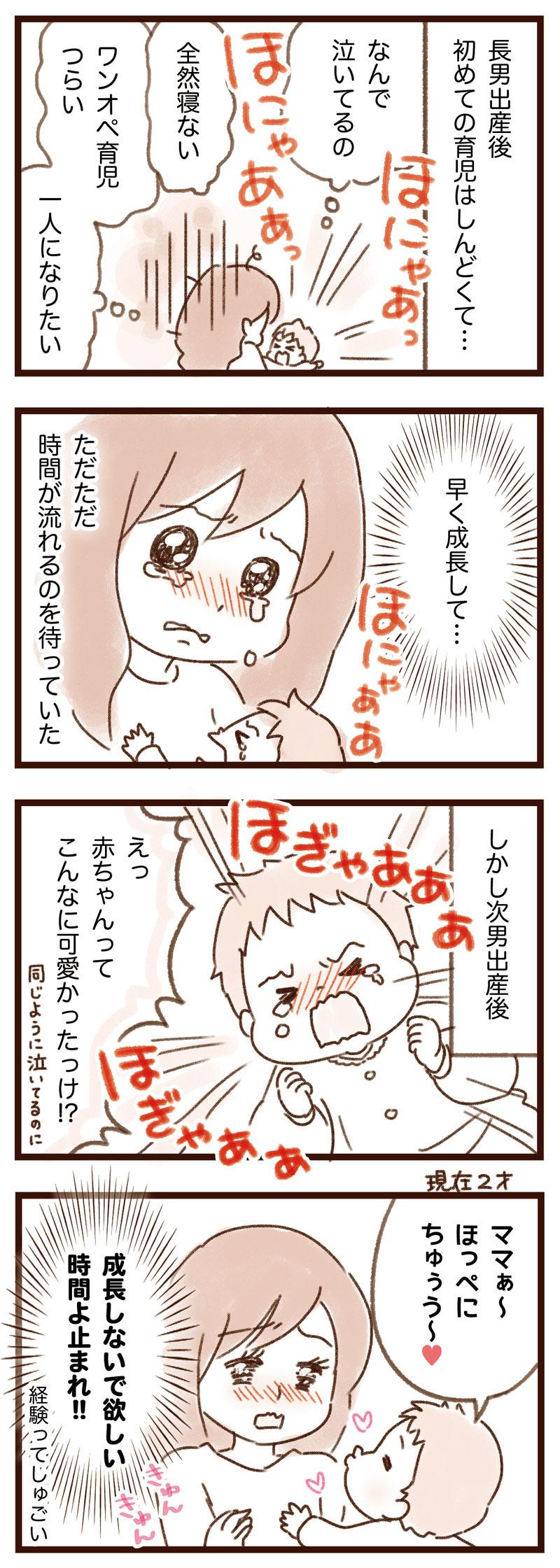 yumui277-1