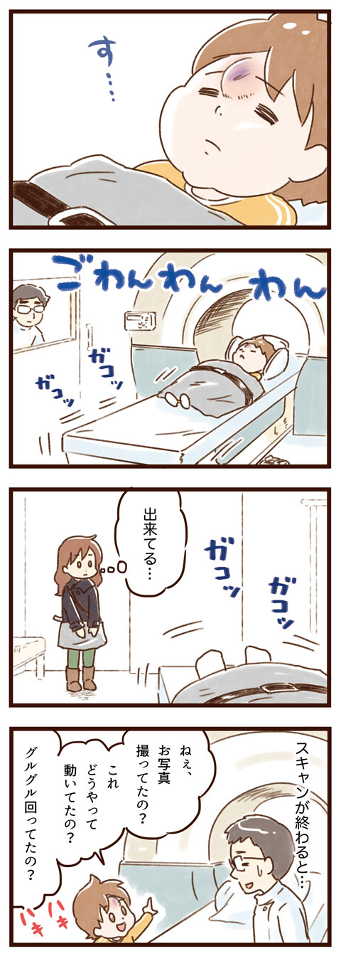 yumui226-5