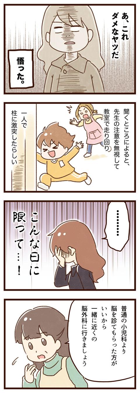 yumui226-3
