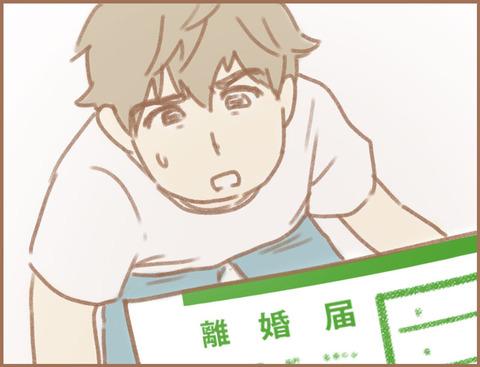 平凡な主婦・浮気に完全勝利する【書籍情報まとめ】
