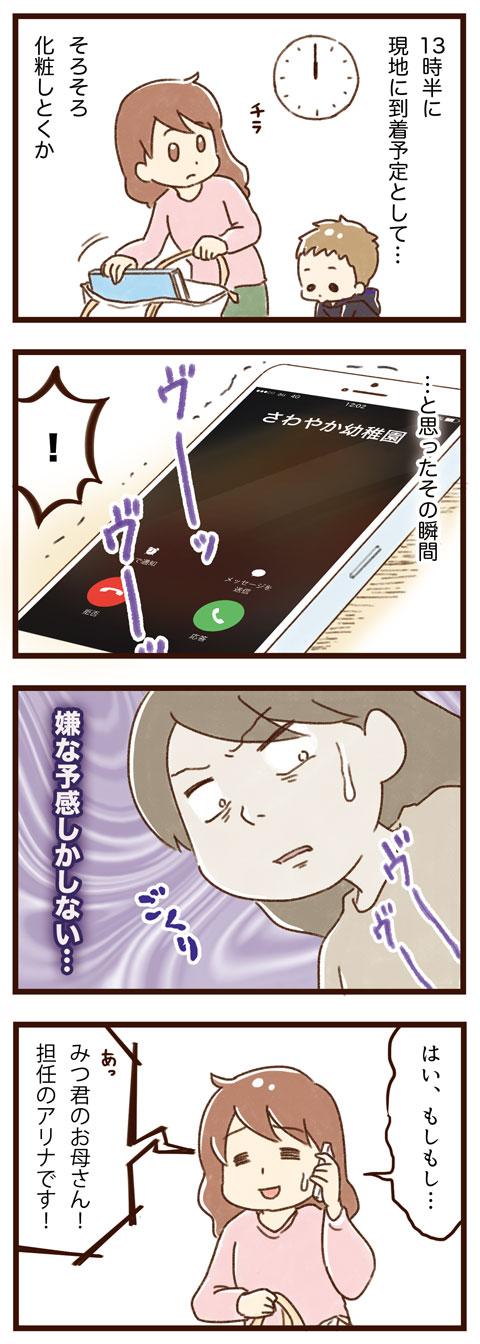 yumui226-1