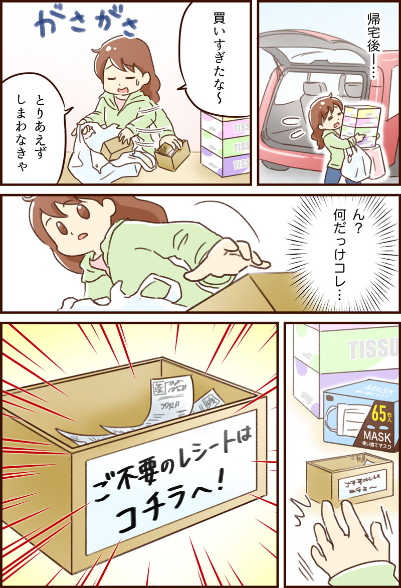 yumui213-2