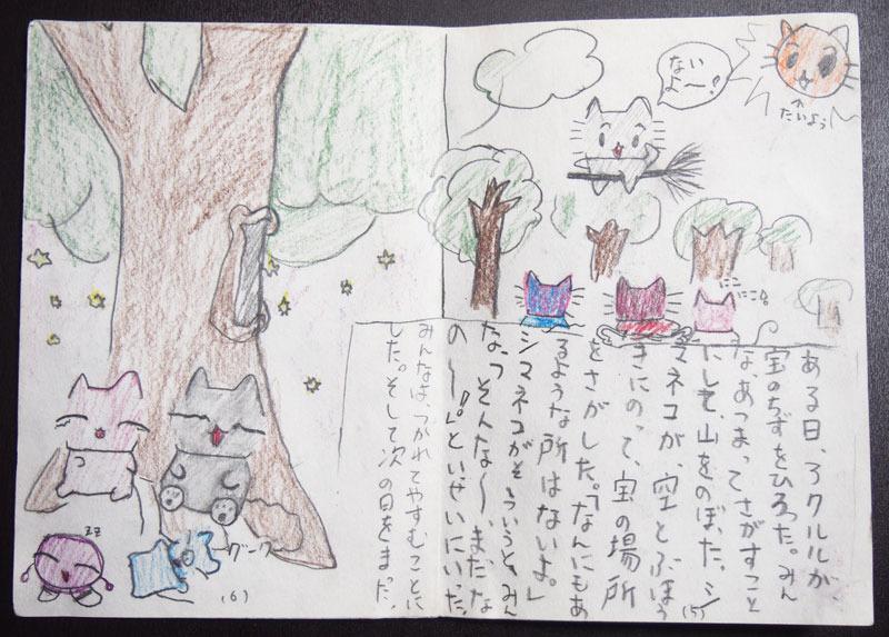 yumui223-07
